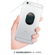 SLR-04 [Slim Ring ブラック]