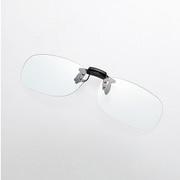 G-BUG-CF01MBK [ブルーライト対策メガネ 跳ね上げクリップオン Mサイズ ブラック/グレー]