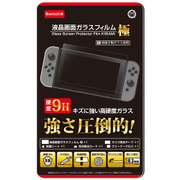 CC-NSSGF-CL [Nintendo Switch用 液晶画面ガラスフィルム 極]