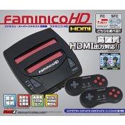ファミニコHD (faminicoHD) [ファミコン・スーパーファミコン互換機]