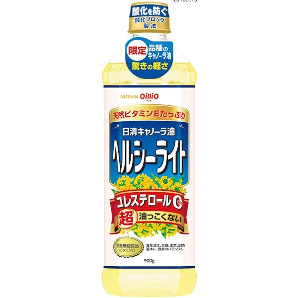 日清キャノーラ油ヘルシーライト 900g [食用油]