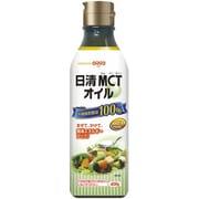 日清MCTオイル 400g [食用油脂]