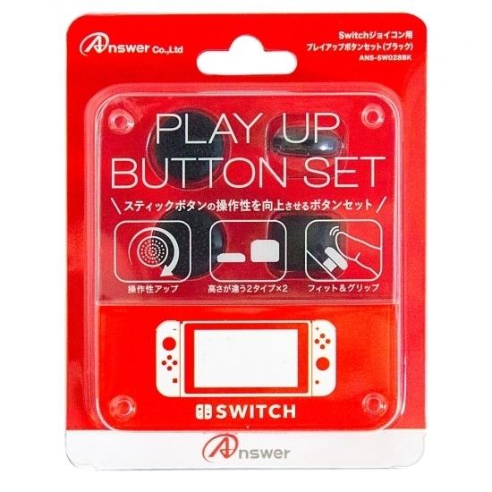 ANS-SW028BK [Nintendo Switch Joy-Con用 プレイアップボタンセット ブラック]