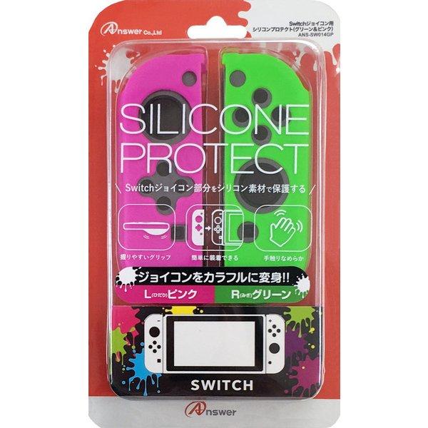 ANS-SW014GP [Nintendo Switch Joy-Con用 シリコンプロテクト グリーン&ピンク]