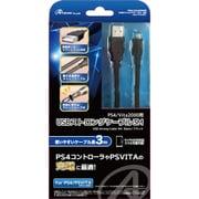 ANS-PF050BK [PS 4/Vita2000用 USBストロングケーブル 3m]