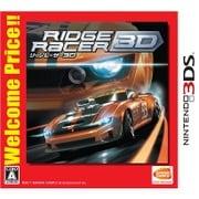 リッジレーサー 3D Welcome Price!! [3DSソフト]
