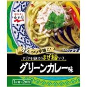 アジアを味わう まぜ麺ソースグリーンカレー味 2袋