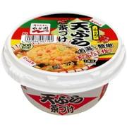 カップ 天ぷら茶づけ 168.5g