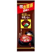 松茸の味お吸いもの 8袋入 8袋