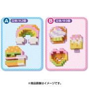 オリケシ オリケシ専用素材 3D-Popセット [対象年齢 8歳~]