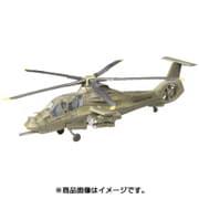 1/72 ウォーバードシリーズ No.39 RAH-66 コマンチ [全長190mm]