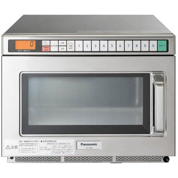 NE-1802 [インバーター業務用電子レンジ]
