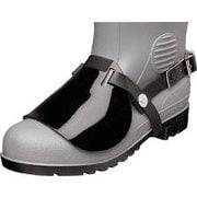 MKPB2N [長靴用甲プロテクターB2長靴]