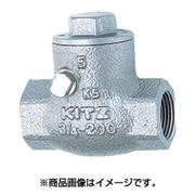 UO50A [スイングチャッキ (10K)]