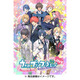 うたの☆プリンスさまっ♪Amazing Aria & Sweet Serenade LOVE Premium Princess BOX [PS Vitaソフト]