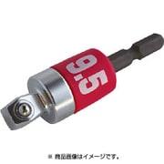 ESA3FX [電動ドリル用αフレックスソケットアダプター9.5mm]