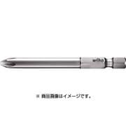 7041ZPH2X50 [プロフェッショナル1/4プラスビット E63型]
