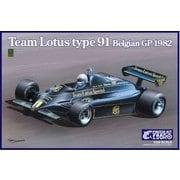 チーム ロータス タイプ91 ベルギーGP 1982 [1/20 カーモデルシリーズ No.19]