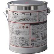FC100R1 [ラバーコート 赤色 1L]