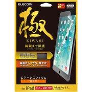 TB-A179FLFBLPC [9.7インチ iPad 2017年モデル 保護フィルム 極み設計 ハイスペック ブルーライトカット 衝撃吸収 反射防止]
