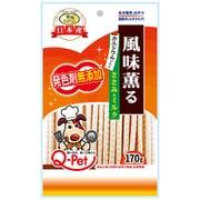 愛情レストラン 風味薫るササミ&ミルク 170g [犬用おやつ 全犬種用 蒸しシリーズ]