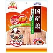 愛情レストラン 鶏ささみスライス 160g [犬用おやつ 全犬種用 鶏ささみシリーズ]