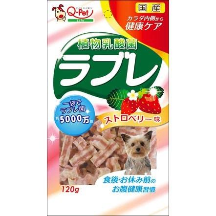 ラブレストロベリー 120g [犬用おやつ 全犬種用 お腹健康ケアシリーズ]