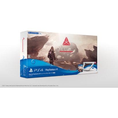 Farpoint PlayStation VR シューティングコントローラー同梱版 [PS4 PlayStation VR専用ソフト]