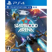 Starblood Arena [PS4 PlayStation VR専用ソフト]
