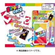 ストループカード [カードゲーム]