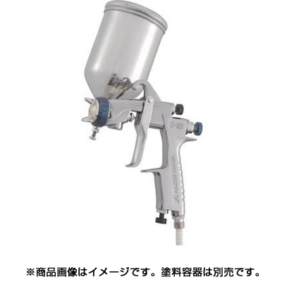 W101138BGC [自動車補修専用スプレーガンカップ付セット 極みベースコートモデルノズル口径 1.3]