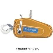 T7 [万能携帯ウィンチ チルホール 能力750kg]