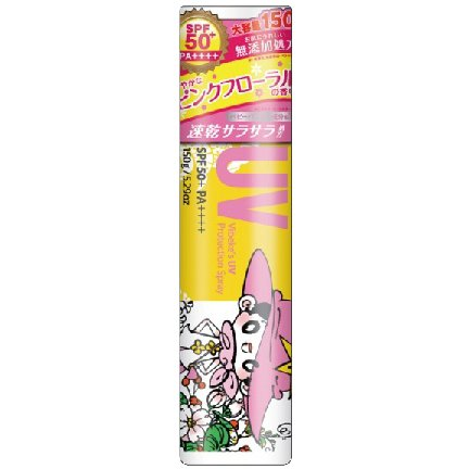 ビベッケの全身まるごとさらさらUVスプレー 150g ピンクフローラルの香り [日焼け止めスプレー]