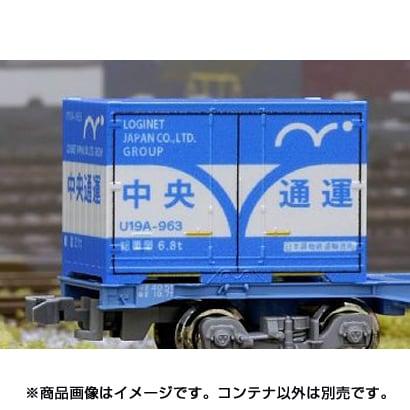C-1514 12fコンテナ U19Aタイプ 中央通運(LOGINET JAPAN) [Nゲージ]