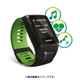 TomTom Runner 3 Cardio + Music + Bluetoothイヤホン BLK/GRN L [GPSランニングウオッチ フィットネス・屋内外マルチスポーツ対応 音楽約500曲保存可能 光学式心拍センサー内蔵 ライフログ・ルート検索・ナビ機能搭載 Bluetoothイヤホン付 Lサイズ ブラック/グリーン]