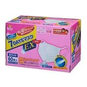 7DAYSマスクEX ホワイト やや小さめサイズ [60枚]