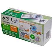 KM-1 [米麦水分測定器 米名人]
