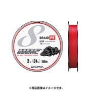 UVF HRF センサー8ブレイド+Si 1.5号 200m
