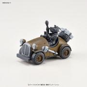 メカコレクション ドラゴンボール 5巻 ヤムチャのマイティマウス号 [キャラクタープラモデル]