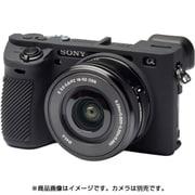 イージーカバー Sony A6500用 ブラック [カメラ用シリコンケース]