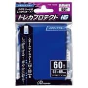 ANS-TC008 [スモールサイズカード用「トレカプロテクトHG」(メタリックブルー) 60枚入]