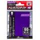 ANS-TC049 [レギュラーカード用「トレカプロテクトHG」(メタリックパープル)]