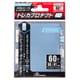 ANS-TC050 [レギュラーカード用「トレカプロテクトHG」(アクアブルー)]