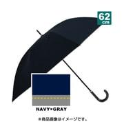 OG14TOI-MJ3 [晴雨兼用長傘]
