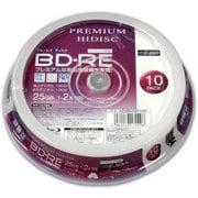 HDVBE25NP10SP [BD-RE くり返し録画用 2倍速 10P スピンドルケース]