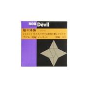 銘木NOBパズルシリーズ Devil(デビル) 7ピース [木製パズル]