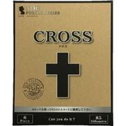 銘木NOBパズルシリーズ Cross(クロス) 6ピース [木製パズル]