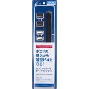 PS4用(CUH-2000) ホコリフィルターセット Slim