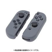 Nintendo Switch Joy-Con シリコングリップカバー CYBER グレー セット