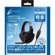 PS4 ゲーミングヘッドセット ライト CYBER ブラック